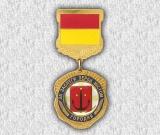Медаль нагододна 02