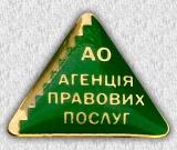 значок металевий 55