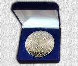 Медаль сувенірна 10