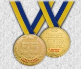 Медаль ювілейна 2
