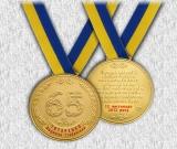 Медаль ювілейна 3