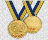 Медаль ювілейна 4
