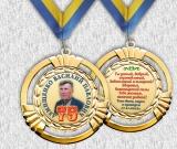 Медаль ювілейна 7