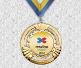 Медаль сувенірна 08