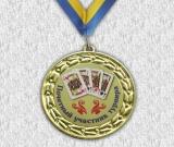 Медаль сувенірна 09