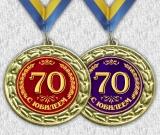 Медаль ювілейна 12