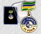 Медаль сувенірна 12