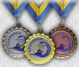 Медаль спортивна 5