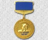 Медаль нагородна 3