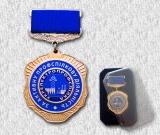 Медаль нагододна 03